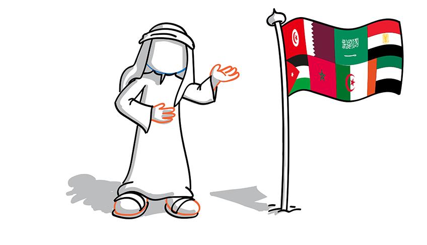 The Foreign Friend calato nella cultura araba per effettuare traduzioni italiano arabo